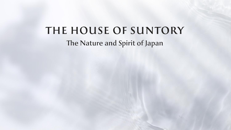 The House of Suntory